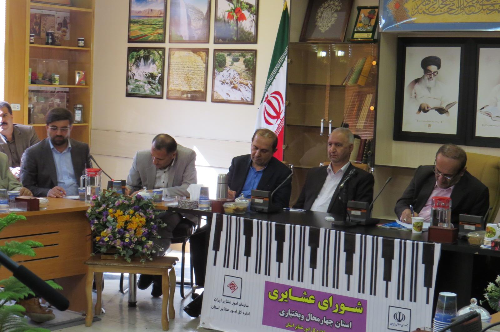 دستگاه های اجرایی استان در سال ۱۳۹۴ بیش از ۲۶۳ میلیارد ریال در مناطق عشایری استان خدمات رسانی کرده اند