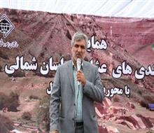 دولت یازدهم شورای عالی عشایر را پس از ۱۰ سال تعطیلی احیا کرد