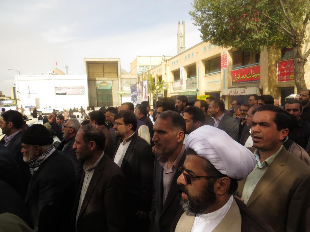 حضور پرسنل و کارکنان اداره کل امور عشایر استان در راهپیمایی ضد اسکتباری ۱۳ آبان