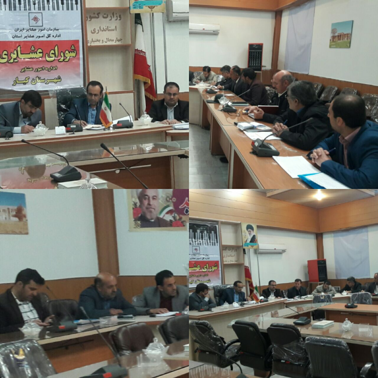 جلسه شورای عشايری در شهرستان کیار برگزار شد