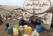 ۴۵ میلیون لیتر آب شرب به مناطق عشایری چهارمحال و بختیاری ارسال شد