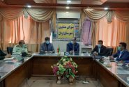 جلسه شورای عشایری شهرستان اردل برگزار شد.